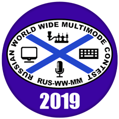 News about the results of Russian WW MultiMode Contest 2019