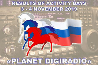 Final results of Activity Days RDRC «Planet DIGIRADIO 2019»