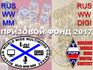 15 prizes of RUS-WW-MM and RUS-WW-DIGI 2017