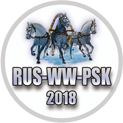 Final results Russian WW PSK Contest 2018