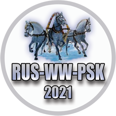Final results Russian WW PSK Contest 2021