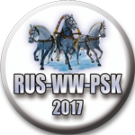 Russian WW PSK Contest 2017 : Rules